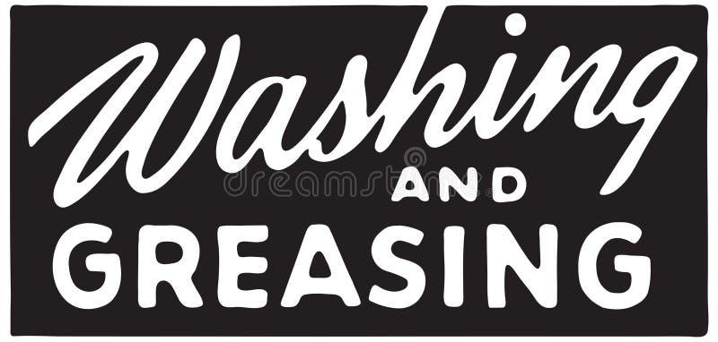 Lavagem e lubrificação ilustração royalty free