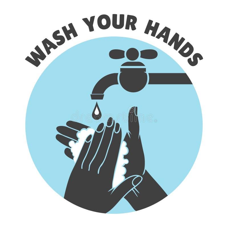 Lavi le vostre mani o simbolo sicuro di vettore di lavaggio della mano illustrazione vettoriale