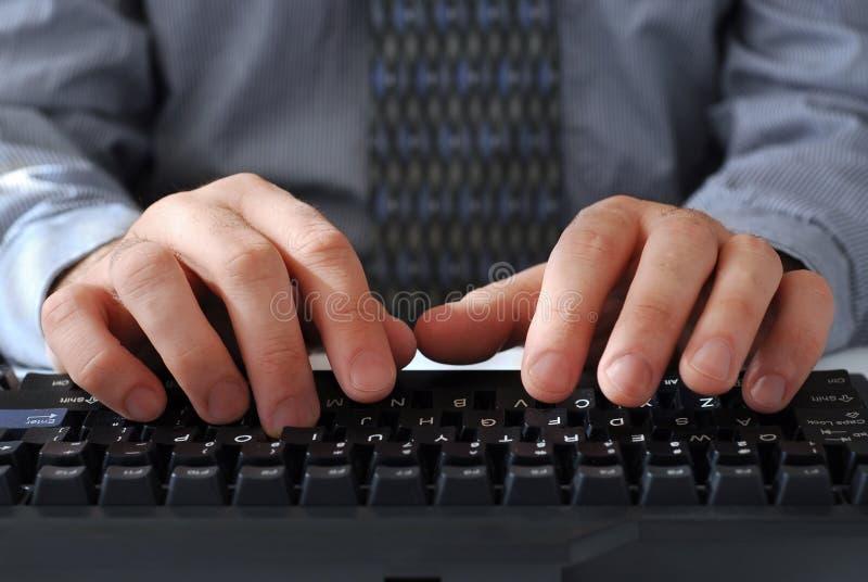 Lavorando al calcolatore immagine stock libera da diritti