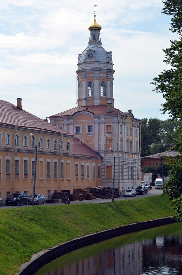 Lavra d'Alexandre Nevsky image libre de droits