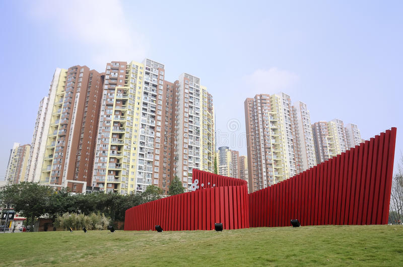 Download Lawn Of Chengdu Eastern Music Park Stock Photo - Image: 21647930