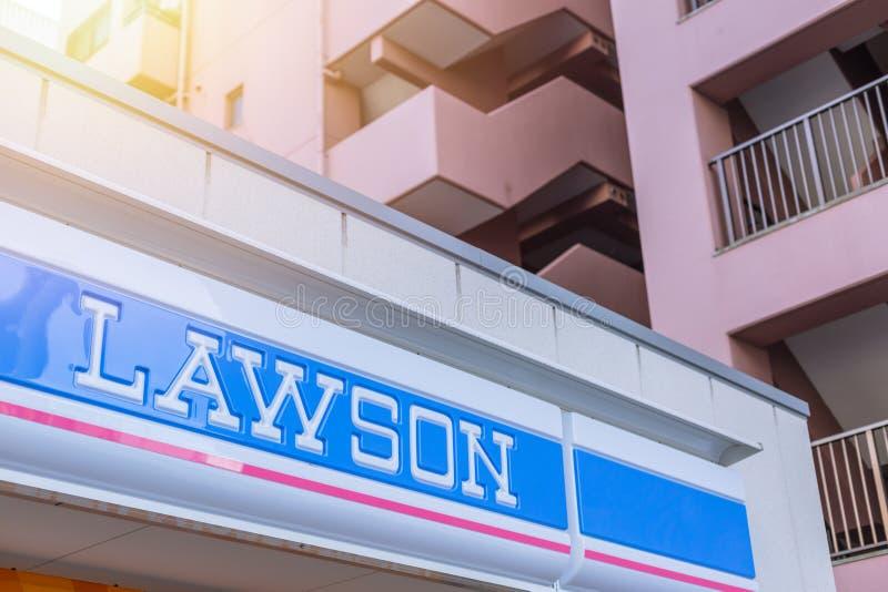 Lawson или Kabushiki Kaisha Roson - популярная цепь франшизы ночного магазина в Японии раскрывая 24 hrs стоковые изображения rf