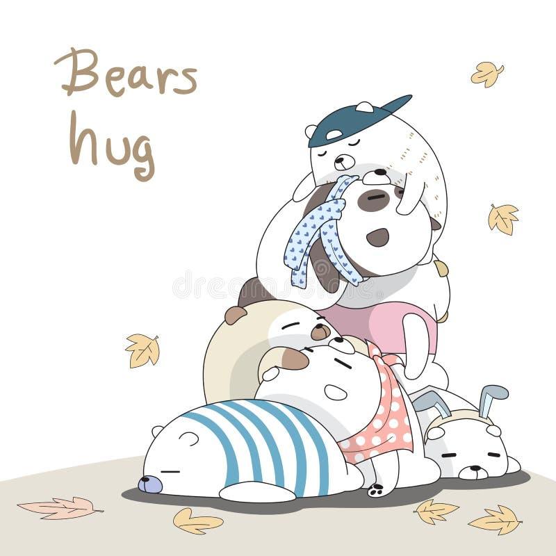 Lazy bears sleeping. Cute and funny cartoon character of lazy bears sleeping, childish style vector illustration
