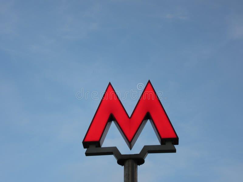"""Le """"M """"à marquer d'une pierre blanche est le logo et le symbole de la métro de Moscou photos stock"""