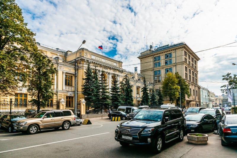 Le bâtiment de la banque centrale de la Fédération de Russie photos libres de droits