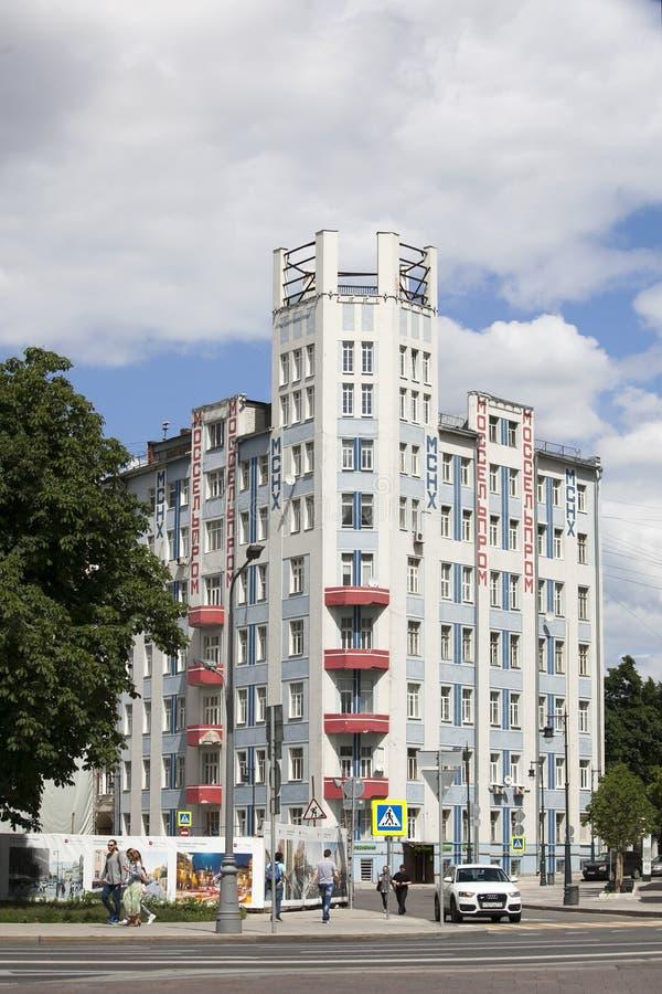 Le b timent de mosselprom est un monument l 39 architecture for Architecture russe