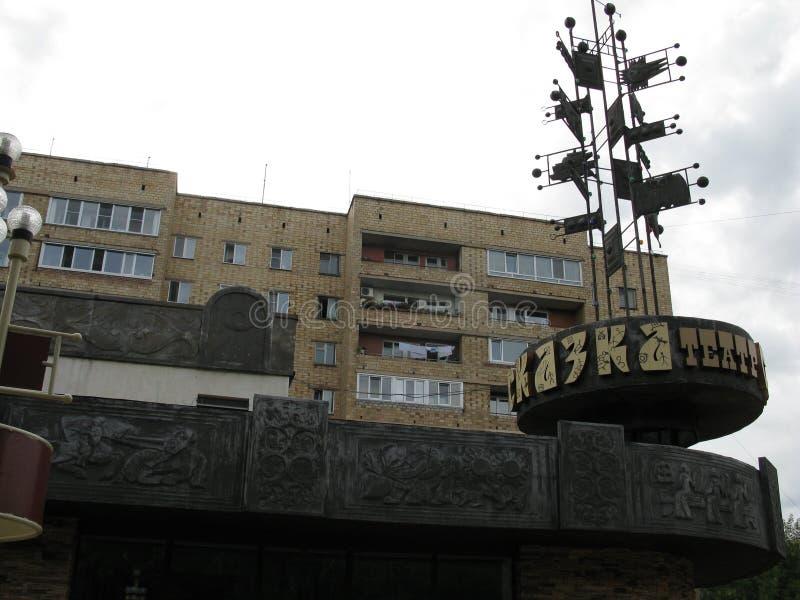 Le bâtiment du ` de conte de fées de ` de théâtre dans le secteur central de la capitale d'Abakan-le de Khakassia image stock
