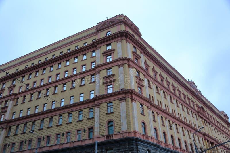 Le bâtiment du service de sécurité fédéral de l'organisation de successeur de Fédération de Russie au Soviétique KGB photos stock