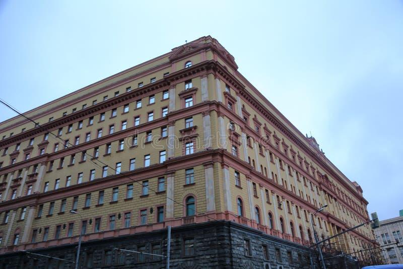 Le bâtiment du service de sécurité fédéral de l'organisation de successeur de Fédération de Russie au Soviétique KGB photographie stock libre de droits