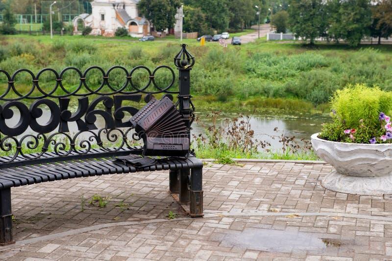 Le banc forgé avec l'inscription reposent le pookaem images libres de droits