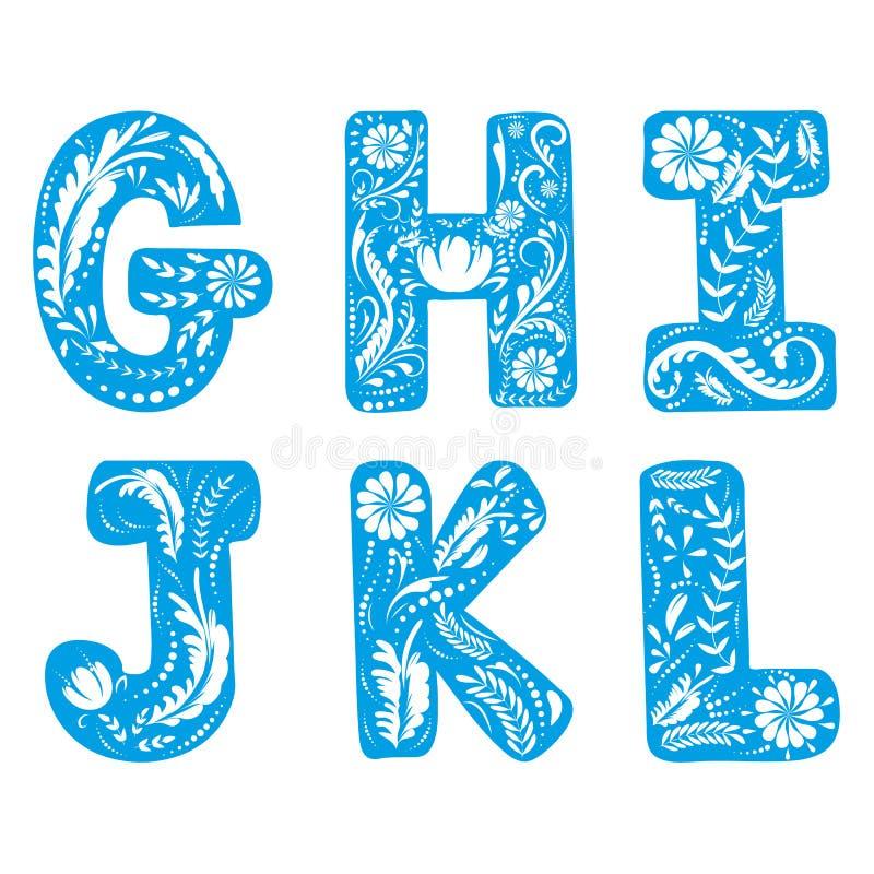 Le beau vecteur des textes d'élément d'alphabet de fleur de décoration de lettre de police florale de conception a isolé l'illust illustration de vecteur