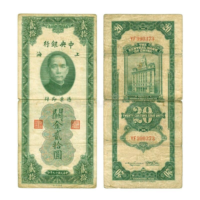 Le billet de banque central 1930 de la Banque de Chine images stock