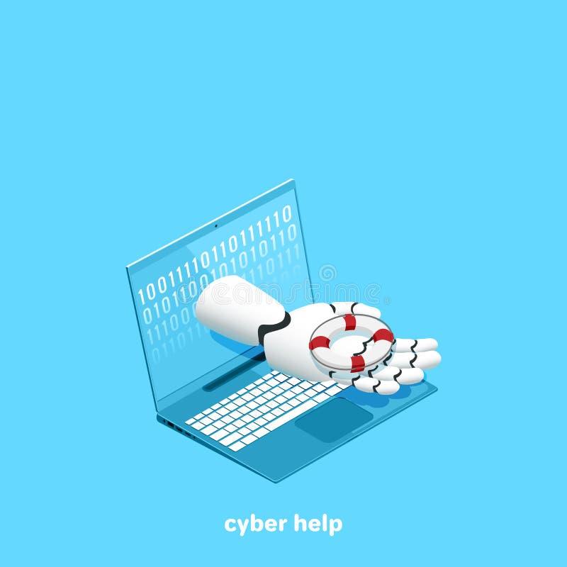 Le bras de robot sortant de l'aide de offre d'écran d'ordinateur portable illustration stock