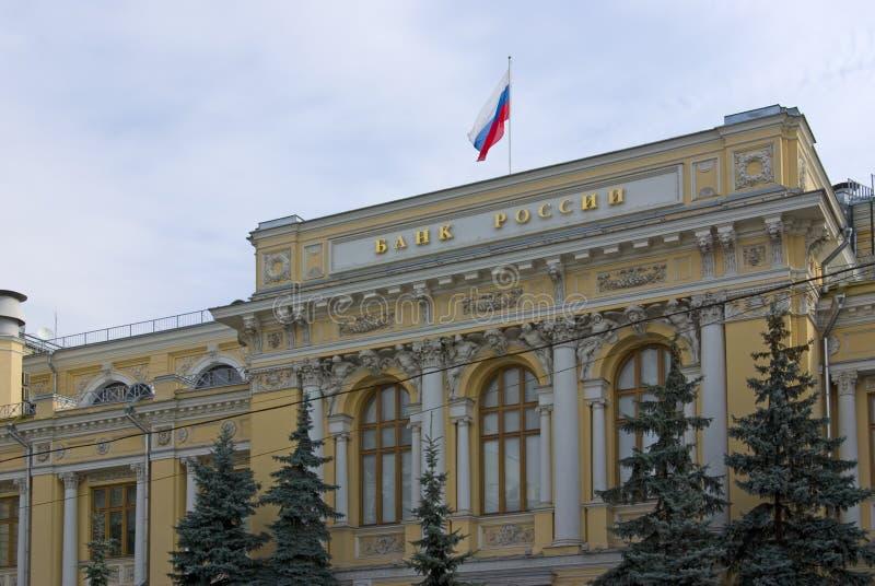 Le côté central de la Fédération de Russie photo stock