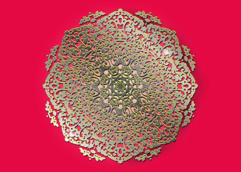 Le cadre rond décoratif en métal pour la conception avec le laser a coupé l'ornement Mandala de luxe de cercle Calibre pour impri illustration stock