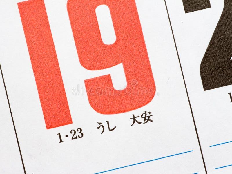 Le calendrier lunaire japonais a appelé Rokuyo, jour de Taian image libre de droits