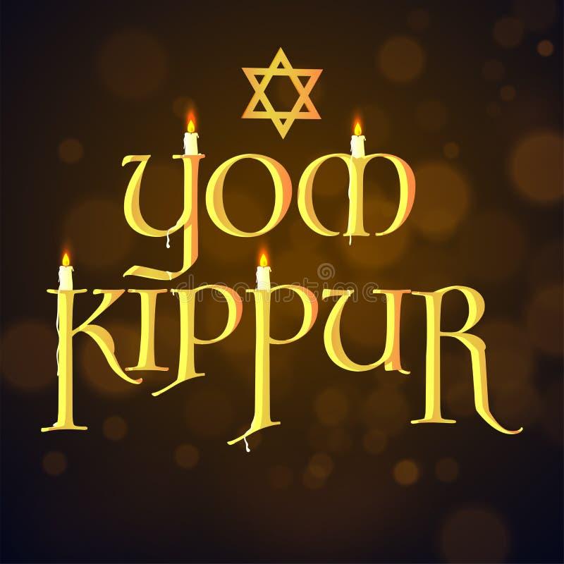 Le candele brucianti in Yom Kippur dorato lucido mandano un sms a con la stella del da illustrazione di stock