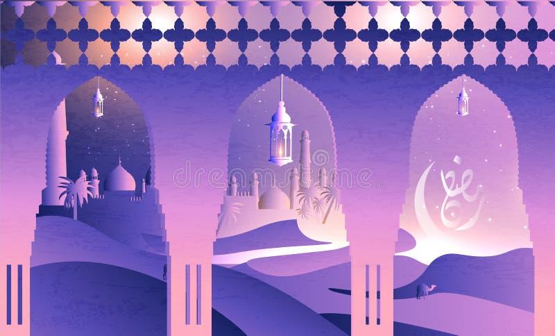 Le cartoline d'auguri di Ramadan Kareem nella calligrafia araba disegnano la traduzione Ramadhan generoso illustrazione di stock