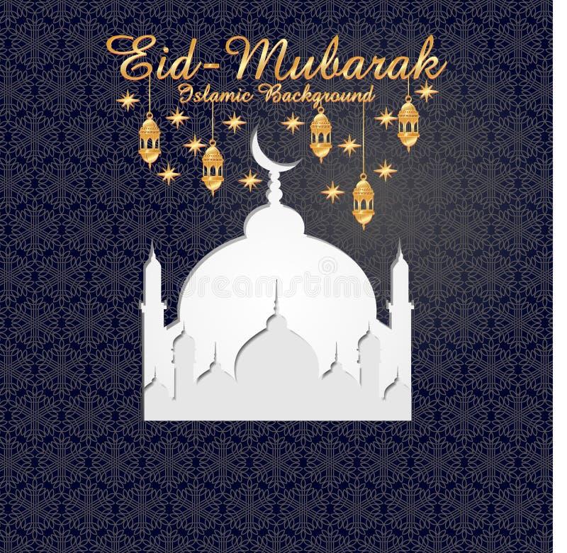 Le cartoline d'auguri islamiche di tema anneriscono ed oro illustrazione di stock
