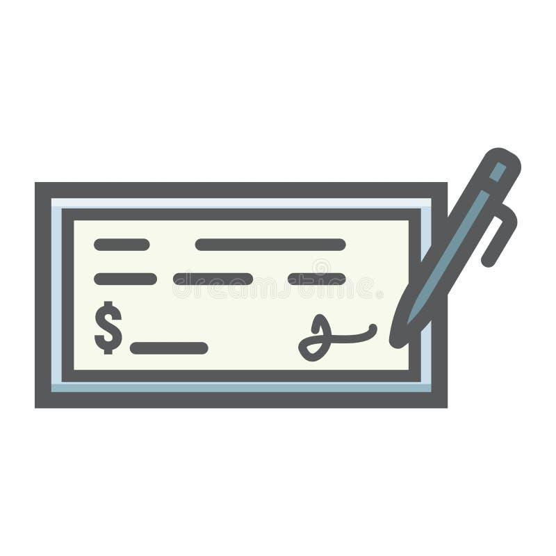 Le chèque de banque a rempli icône d'ensemble, finances d'affaires, illustration libre de droits