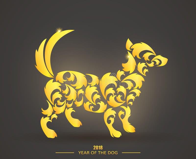 Le chien est le symbole de la nouvelle année chinoise 2018 Concevez pour des cartes de voeux de vacances, calendriers, bannières, illustration libre de droits