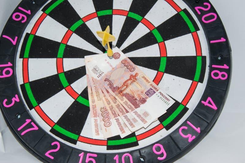Le concept d'affaires choisissent votre but et l'apportent photo libre de droits