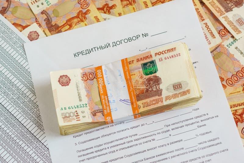 Le concept d'un crédit bancaire : empaquetez les cinq millième billets de banque de rouble russe dans le paquet d'opérations banc photos libres de droits