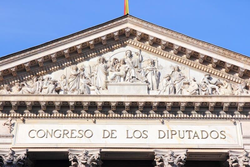 Le congrès de l'Espagne image libre de droits
