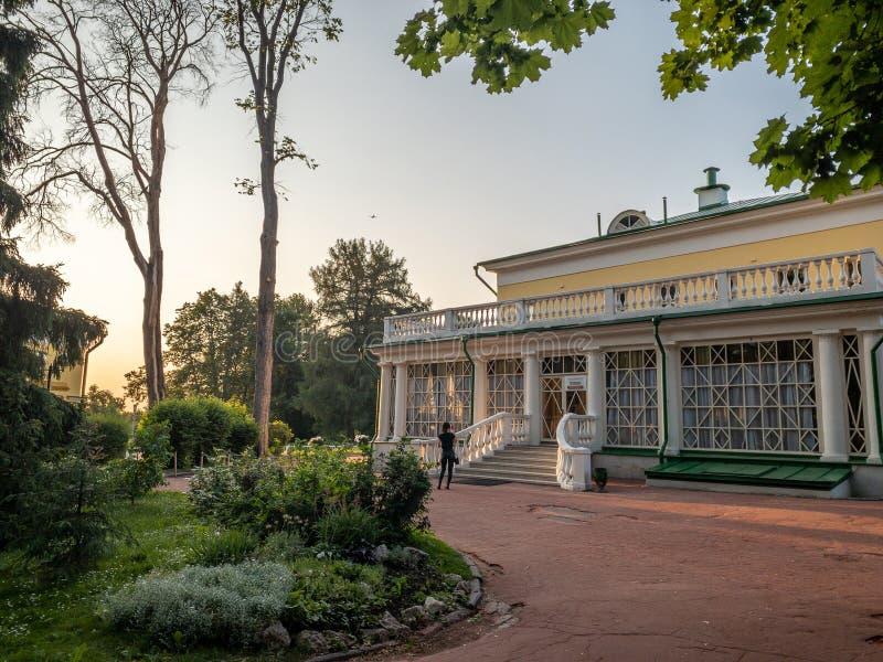 Le costruzioni principali della proprietà Precedente residenza di Vladimir Ilyich Lenin immagine stock libera da diritti