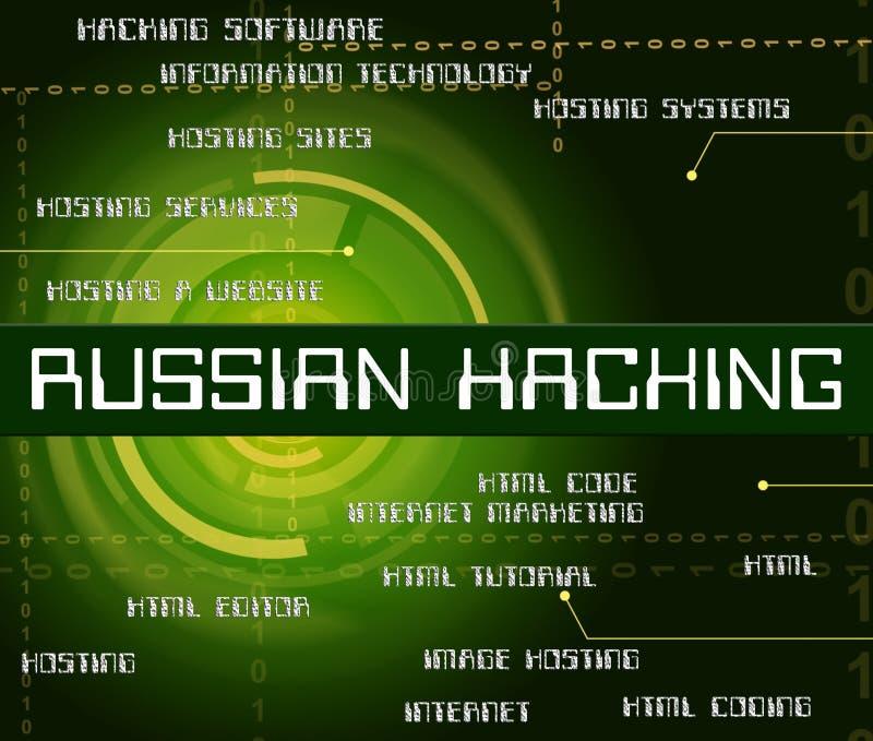 Le Cyber entaillant russe montre l'illustration des données 3d d'élection illustration stock