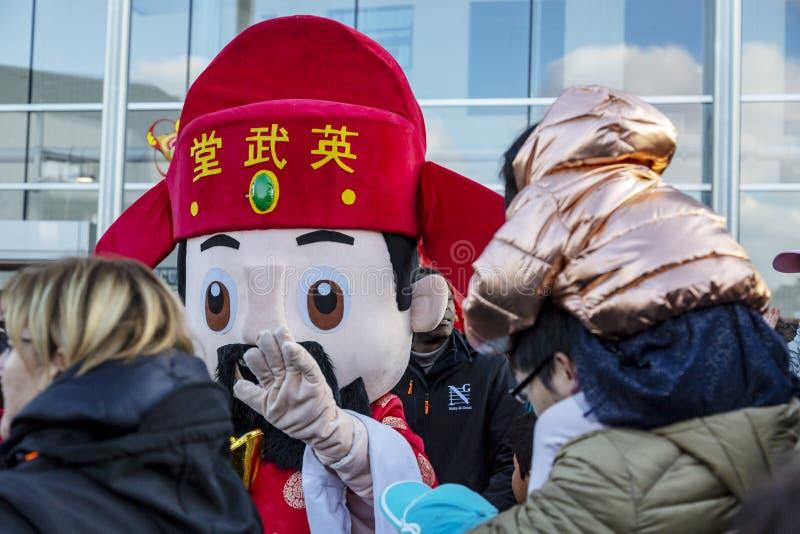 Le défilé chinois de nouvelle année - l'année du chien, 2018 photos stock