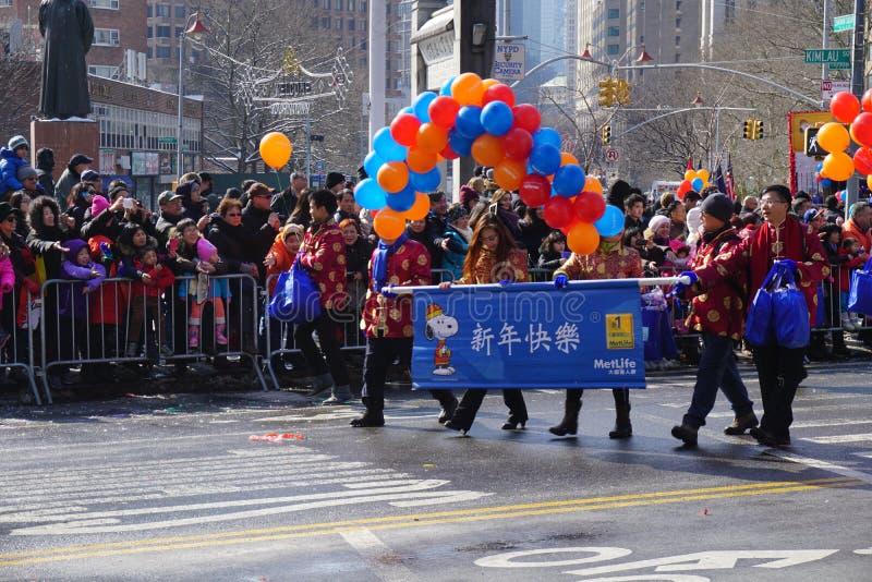 Le défilé lunaire chinois 53 de la nouvelle année 2015 photos stock