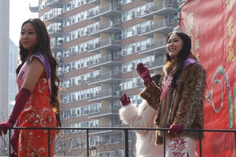 Le défilé lunaire chinois 157 de la nouvelle année 2015 image libre de droits