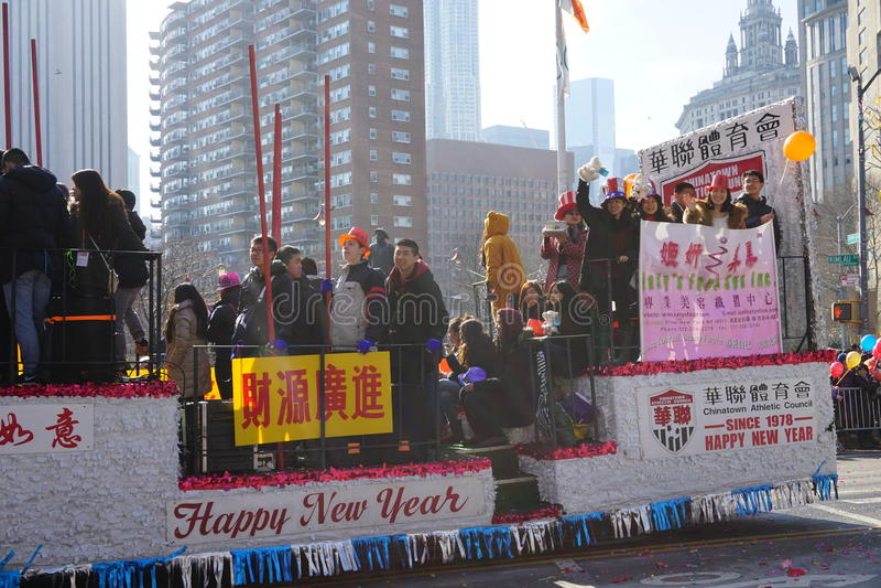 Le défilé lunaire chinois 215 de la nouvelle année 2015 images libres de droits