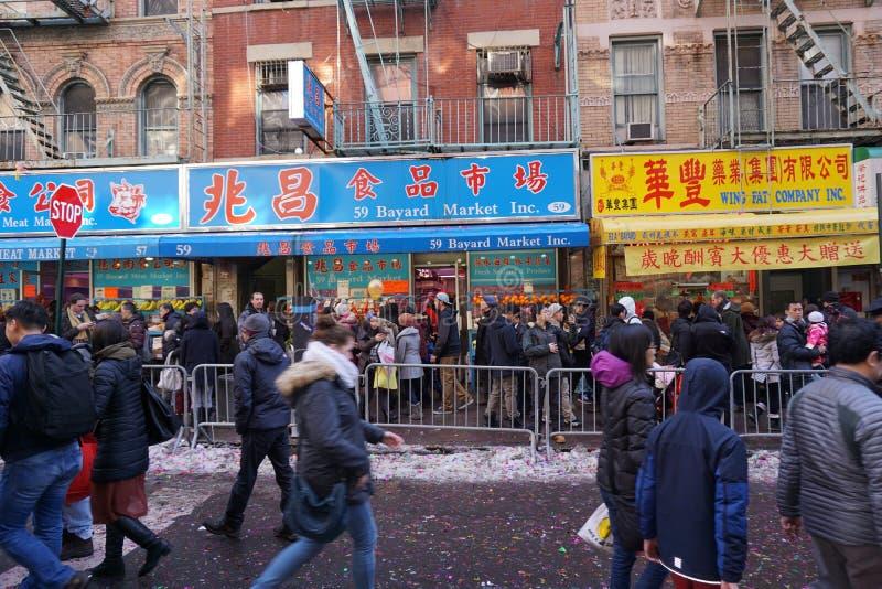 Le défilé lunaire chinois 221 de la nouvelle année 2015 photos stock
