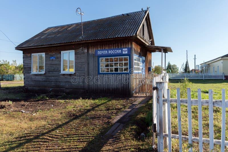Le département de village du poteau russe de grande société russe d'État fédéral est situé dans une vieille maison en bois photo libre de droits