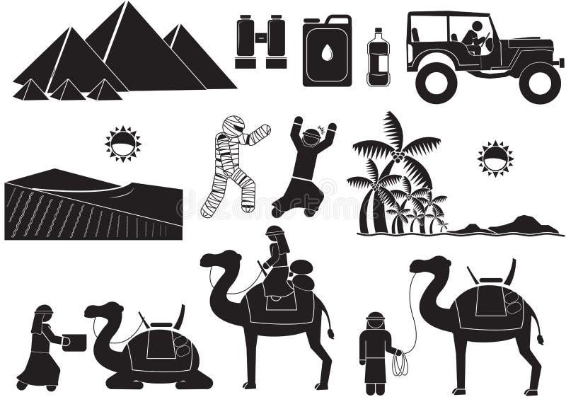 Le-désert illustration stock