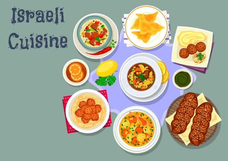 Le dîner israélien et juif de cuisine bombe l'icône illustration de vecteur