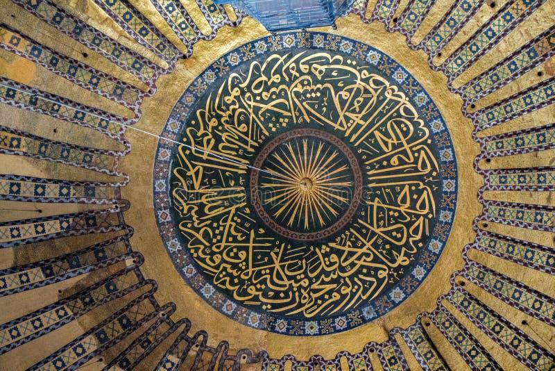 Le dôme de Hagia Sophia sur l'affichage photos stock