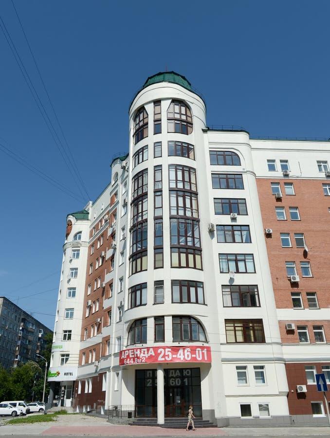 Le ` d'Alisa de ` d'hôtel dans Barnaul photos libres de droits