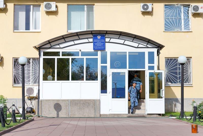 Le ` de dauphin de noir de ` de prison de la mort La ville du solénoïde-Iletsk, Russie image stock