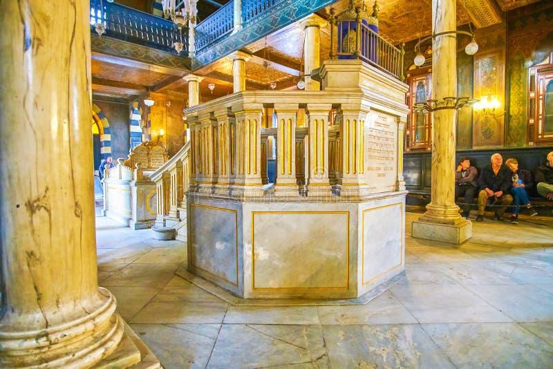 Le ` de rabbin s Bimah en Ben Ezra Synagogue, le Caire, Egypte photos libres de droits