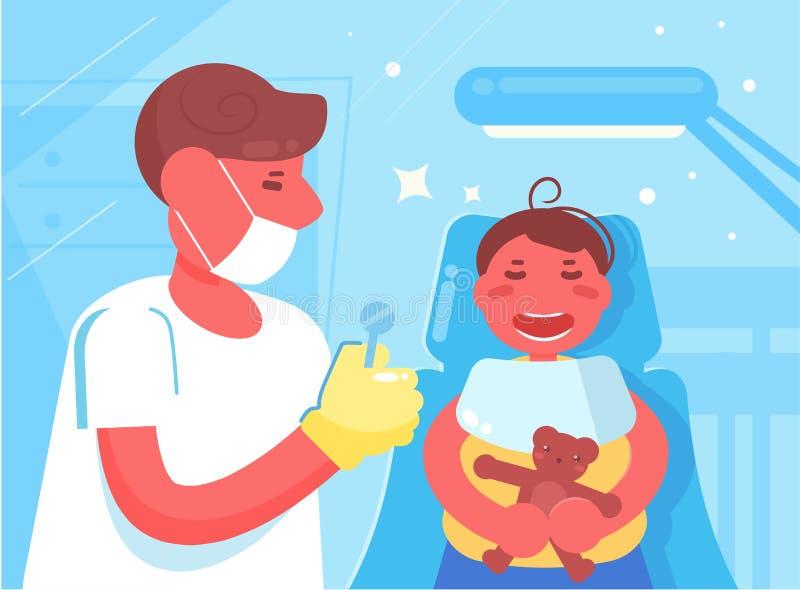 Le dentiste Boy des enfants avec un ours dans des ses mains illustration libre de droits