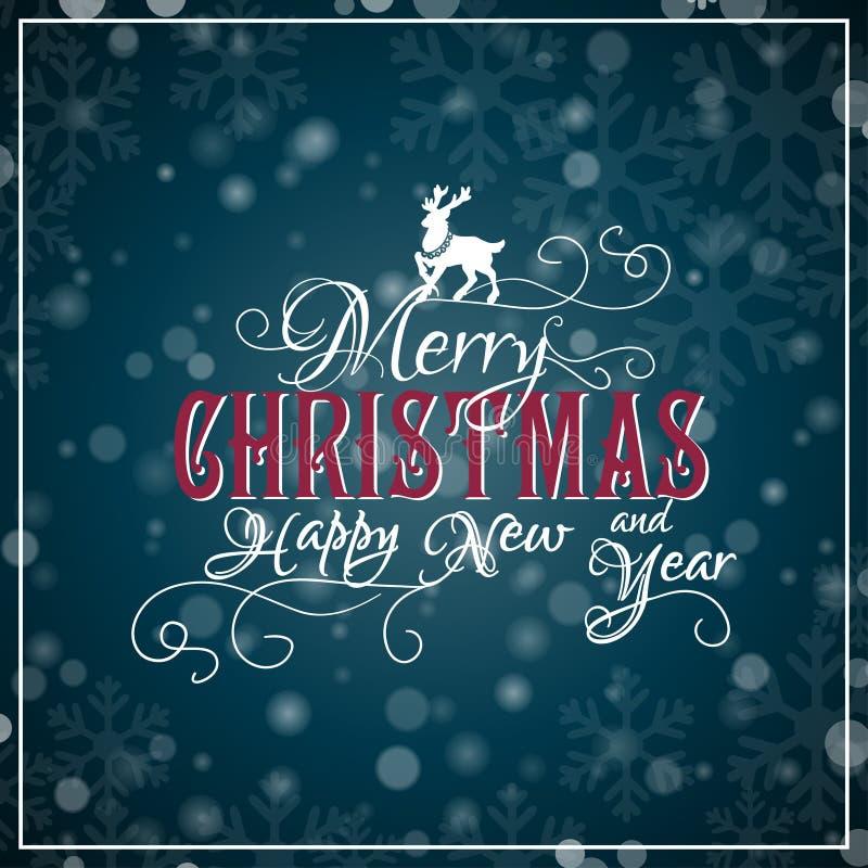 Le deseo una Feliz Navidad y una Feliz Año Nuevo ilustración del vector