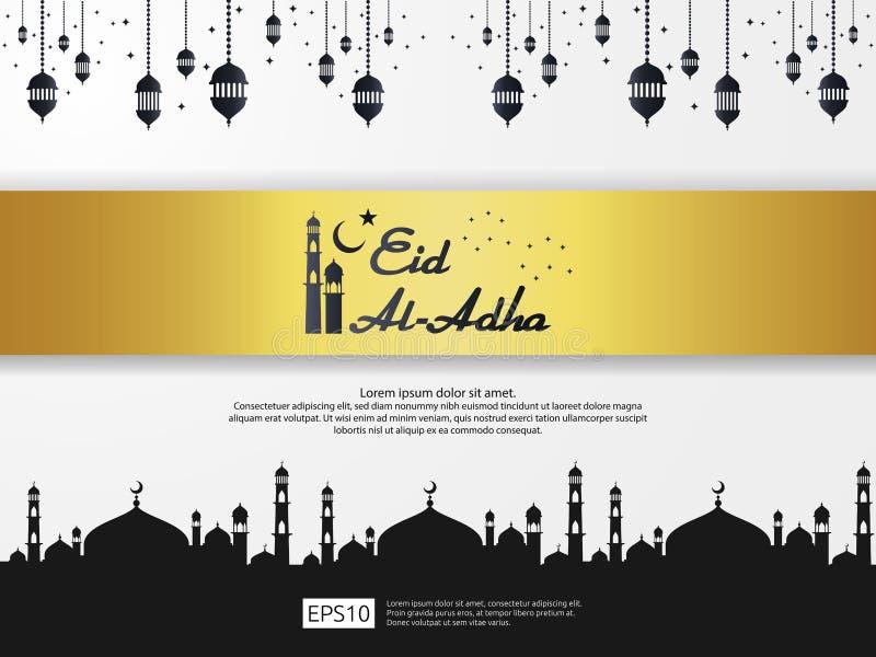 Le design de carte islamique de salutation d'Eid al Adha Mubarak avec la mosquée de dôme et l'élément accrochant de lanterne en p illustration libre de droits