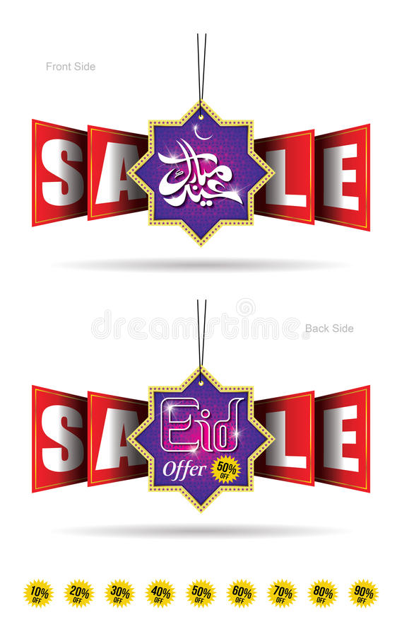 Le double a dégrossi Eid Offer Hanging Sale Banner illustration stock