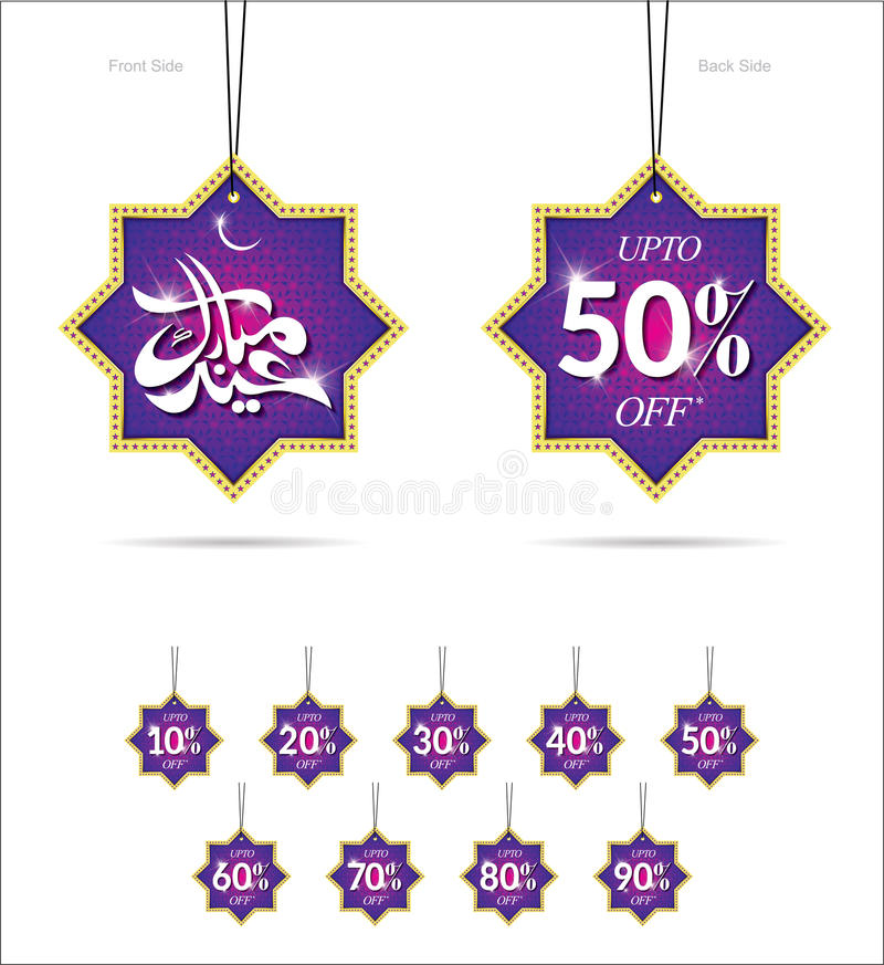 Le double islamique de style a dégrossi Eid Offer Banner illustration de vecteur