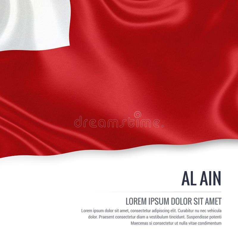 Le drapeau d'Al Ain d'état des Emirats Arabes Unis illustration de vecteur