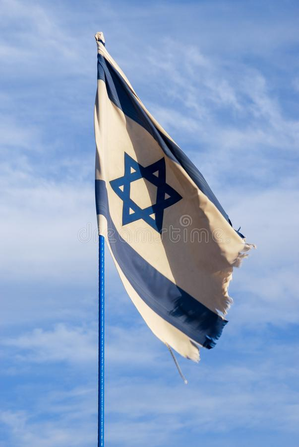 Le drapeau de l'Israël au Jour de la Déclaration d'Indépendance israélien photo libre de droits
