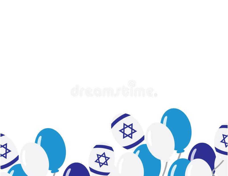 Le drapeau israélien monte en ballon sur le fond blanc - fond de Jour de la Déclaration d'Indépendance de l'Israël illustration libre de droits